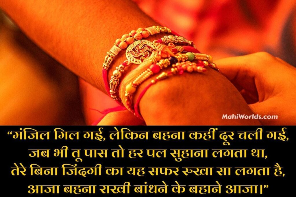 best-sister-quotes-in-hindi