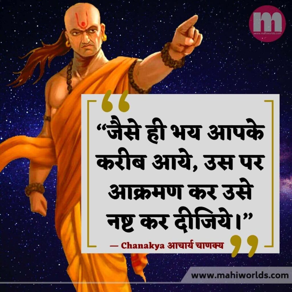 Chanakya Quotes In Hindi With Images