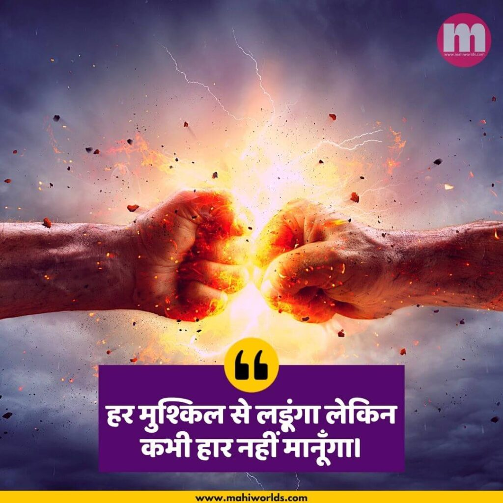 Quotes on Personality in Hindi